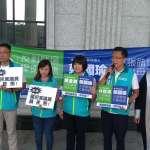 國民黨團控抹黑 高雄青回批轉移焦點