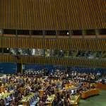8友邦組團遞函聯合國挺台 教廷駐聯合國官員在列