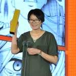 台灣影視、漫畫史最大規模跨界成功!英張《天黑請閉眼》奪金漫獎最佳新人