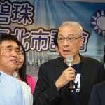 葉耀元專欄:國民黨的競選策略出了什麼問題?