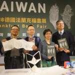 將赴法蘭克福書展談台灣同運 紀大偉:說我們同婚運動風平浪靜,歐洲人也不會相信
