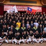 59位中華健兒出征第3屆夏季青年奧林匹克運動會