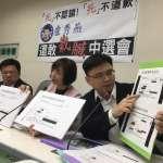 綠委批盧秀燕公投「死人連署」:讓台中人汗顏