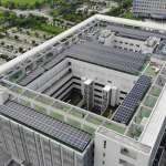 為非核綠能盡心力 高雄地院太陽能光電系統正式啟用