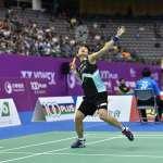 羽球》戴資穎對陳雨菲拿下10連勝 挺進丹麥公開賽4強