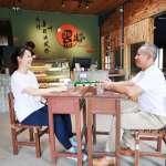「孩子的書屋」創辦人陳爸:與其捐錢不如提供機會 童顏有機行動支持
