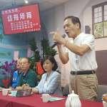 許明財發表「幼兒教育政策」 王育敏盛讚許市政宏觀