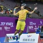羽球》李洋王齊麟3局勝奧運銀牌得主 光州羽賽奪冠