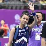 羽球》戴資穎因腰傷退賽 香港賽無緣爭冠