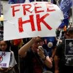 年輕人參政意識銳減、領導人思路枯竭 香港民主運動面臨嚴重考驗