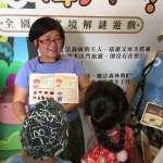 搭台灣好行遊獅山線 一卡在手聰明玩新竹