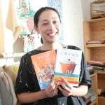 不只飲食、禮節、泡湯文化大不同!台日混血、旅台日本作家親身經歷「文化衝擊」
