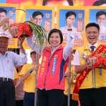 徐欣瑩力挺吳旭智 望竹縣第二位博士候選人搶灘議會殿堂