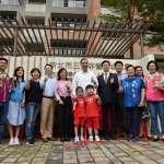 三多非營利幼兒園揭牌 朱立倫:落實公共化理念與精神