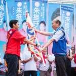 汪志雄觀點:高雄市狂打省籍牌,民進黨為何如此不堪?