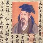 王羲之會「坦腹東床」成好女婿代表,其實是因為嗑藥嗑茫了?揭課本沒教的魏晉吸毒黑歷史