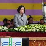 多維觀點》蔡英文還是柯文哲?中美衝突下台灣的路線抉擇