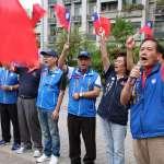 竹市眷村旗海飛揚 藍軍高喊中華民國生日快樂