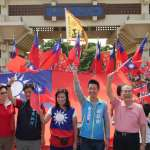 藍營舉辦雙十國慶遊行 上千市民熱情參與
