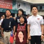 大愛》台東國慶日升旗 賣菜阿嬤陳樹菊捐1600萬助偏鄉醫療