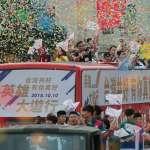 國慶花車》亞運選手領航 邀民眾一同上街喝采