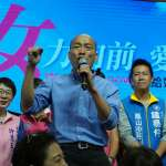 洪耀福指「韓國瑜站台高人氣,朱立倫沒人理」 新北市府反擊:那隻眼睛看到市長在嘉義