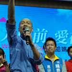 司馬亮觀點:台灣已經是又老又窮,寒流早就來了
