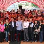 萬人接力做掃帚 為新北環保局慶30歲生日