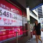 新新聞》《逃犯條例》讓香港資金大躥逃,「關香港戶頭」成風潮