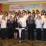 新北30位高中生赴美加交換 朱立倫勉勵分享台灣之好