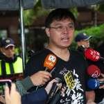 王明鉅觀點:向台北高等行政法院的三位法官致敬!