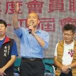 「韓國瑜現象是民進黨的重要功課」 段宜康:應好好觀察,選民為何期待這樣的政治人物