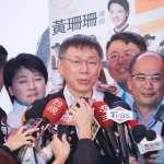 「兩岸一家親」宣告台灣接受中國統一?《美麗島電子報》民調:超過6成7北市民不同意賴清德說法