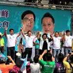 何權峰競選總部成立 陳菊、陳其邁、蔡其昌同場力挺