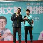 台北市議員選舉》民進黨提27席掉8席 謝長廷的兒子謝維洲也落馬