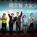 記者追問蔡英文站台力道不夠強 姚文智笑:不要像鄭弘儀一樣