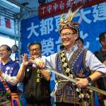 劉性仁觀點:台北市長人選的選擇性探討