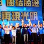觀點投書:中國國民黨不要當南宮恨