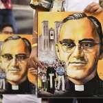 為窮人發聲卻慘遭謀殺、死後被梵蒂岡漠視40年 薩爾瓦多樞機主教羅梅洛封聖典禮即將舉行!