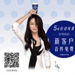 熱錢追捧中國獨角獸企業 網路泡沫恐再現
