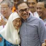 從副總理、雞姦犯到未來的馬來西亞總理!安華壓倒性贏得國會議員補選