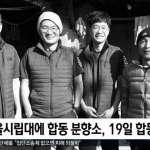 征服14座高峰「南韓登山界第一人」金昌浩帶隊挑戰高格加山,遇暴風雪9人全數罹難「滅團」