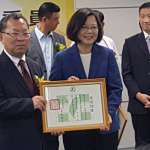 黨員公開支持韓國瑜 民進黨將之開除黨籍