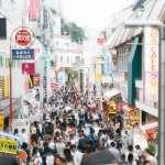 日本旅遊要變貴了!消費稅調漲到10%,除了吃飯內用外帶有價差,觀光客還有這些省錢小撇步