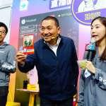 新北市長選舉》「侯大啦」搏感情!侯友宜市民總部奉茶玩拍照