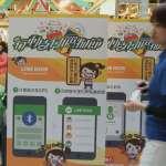 新新聞》中華電、LINE、樂天三搶二,純網銀執照獎落誰家?