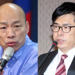 直球對決!陳其邁、韓國瑜競選辯論敲定19日在三立舉行