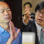 「最強菜販合體」被陳樹菊打臉 陳其邁:韓國瑜應該要學會高雄人的厚道