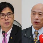 韓國瑜力邀支持者擔任監票志工 陳其邁酸:國民黨才有作票前科