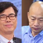 觀點投書:台灣政局發展,除了「選舉奧步」就是「藍綠惡鬥」嗎?